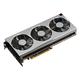 ATI Radeon - PCI-E Asus RADEONVII-16G 16 Go High Bandwidth Memory 2 (HBM2) - 114131
