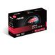 ATI Radeon - PCI-E Asus RADEONVII-16G 16 Go High Bandwidth Memory 2 (HBM2) - 114134