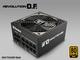 Alimentations pour PC Enermax Revolution D.F. unité d'alimentation d'énergie 650 W ATX - 114118