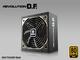Alimentations pour PC Enermax Revolution D.F. unité d'alimentation d'énergie 650 W ATX - 114119