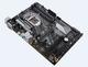Cartes mères Intel Asus PRIME H370-A Intel® H370 LGA 1151 (Emplacement H4) ATX - 102794