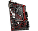 Cartes mères Intel MSI B360M GAMING PLUS Intel® B360 LGA 1151 (Emplacement H4) - 103166