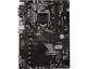 Cartes mères Intel MSI H310-A PRO Intel H310 Express LGA 1151 (Emplacement H4) ATX - 103156