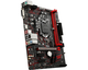 Cartes mères Intel MSI H310M GAMING PLUS Intel® H310 LGA 1151 (Emplacement H4) - 103110