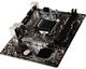 Cartes mères Intel MSI H310M PRO-VD Intel® H310 LGA 1151 (Emplacement H4) Micro - 103138