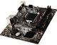Cartes mères Intel MSI H310M PRO-VH Intel® H310 LGA 1151 (Emplacement H4) Micro - 103118
