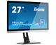 Ecrans PC IIyama ProLite XB2779QQS-S1 LED display 68,6 cm (27