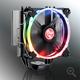 Processeurs Raijintek Leto Pro RGB - 100564