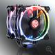 Processeurs Raijintek Leto Pro RGB - 100566