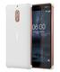 Nokia Carbon Fiber Design Case CC-802 Housse Blanc