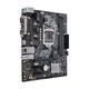 Asus PRIME H310M-D Intel® H310 LGA 1151 (Emplacement H4) Micro