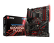 MSI MPG Z390 GAMING PLUS LGA 1151 (Emplacement H4) Intel Z390