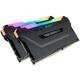 Corsair Vengeance CMW16GX4M2A2666C16 module de mémoire 16 Go DDR4
