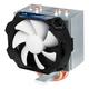 Arctic Cooling Freezer 12 Processeur Refroidisseur