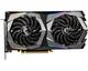 MSI V375-002R carte graphique GeForce RTX 2060 6 Go GDDR6