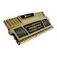 Corsair 8GB 1600 Mhz CMZ8GX3M2B1600C9G