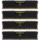 Corsair CL13 DDR4 64GB PC 2133 (4x16GB)