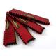 Corsair DDR4 32GB PC 3600 CL18 Vengeance LPX (R)