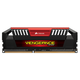 Corsair KIT (4x8GB) Vengeance Pro Red retail PC 1600 CL9