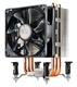 Coolermaster Hyper TX3i