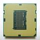 Intel Core i7 7700K PC1151 8MB Cache 4,2GHz retail