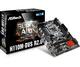 Asrock H110M-DVS R2.0 Intel H110 LGA1151 Micro ATX