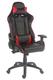 LC-Power LC-GC-1 chaise et fauteuil de bureau