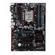 Asus PRIME B250-PRO Intel B250 LGA1151 ATX
