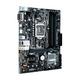 Asus PRIME B250M-A Intel B250 LGA1151 Micro ATX