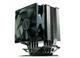Antec A40 PRO Processeur Refroidisseur
