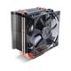 Antec C40 Processeur Refroidisseur