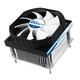 Arctic Cooling Alpine 20 PLUS CO Boitier PC Ventilateur