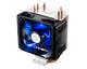 Coolermaster Hyper 103 Processeur Refroidisseur
