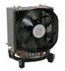 LC-Power LC-CC-100 Processeur Refroidisseur ventilateur,