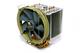 Thermalright HR-02 MACHO ventilateur, refroidisseur et radiateur