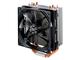 Coolermaster Hyper 212 Evo Processeur Refroidisseur