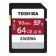 Toshiba EXCERIA N302 N302 SDXC 64GB 64Go SDXC UHS-I Classe 10