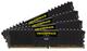 Corsair Vengeance LPX 16GB DDR4 16Go DDR4 2800MHz module de