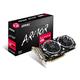 MSI Radeon RX 570 Armor 4G OC 4 GB GDDR5