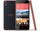 HTC Desire 628 Double SIM 4G 32Go Bleu
