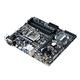 Asus PRIME B250M-A/CSM Intel B250 LGA 1151 (Socket H4) Micro ATX