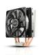 Enermax ETS-T40F-TBA Processeur Ventilateur ventilateur,