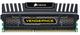 Corsair Vengeance 8Go DDR3 1600MHz module de mémoire