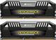 Corsair Vengeance Pro 8GB DDR3-2133 8Go DDR3 2133MHz module de