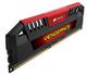 Corsair 8GB (2 x 4GB) DDR3 2400MHz 8Go DDR3 2400MHz module de