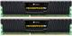 Corsair Vengeance 16GB 1600MHz DDR3 16Go DDR3 1600MHz module de