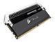 Corsair 8GB DDR4 8Go DDR4 3200MHz module de mémoire