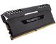 Corsair Vengeance CMR16GX4M2A2666C16 16Go DDR4 2666MHz module de