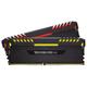Corsair Vengeance CMR16GX4M2C3600C18 16Go DDR4 3600MHz module de