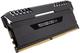 Corsair Vengeance 16 GB, DDR4, 2666 MHz 16Go DDR4 2666MHz module de